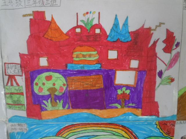 小学部迎新年绘画作品展剪影图片