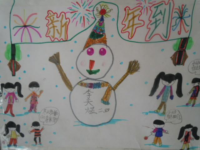 小学部迎新年绘画作品展剪影